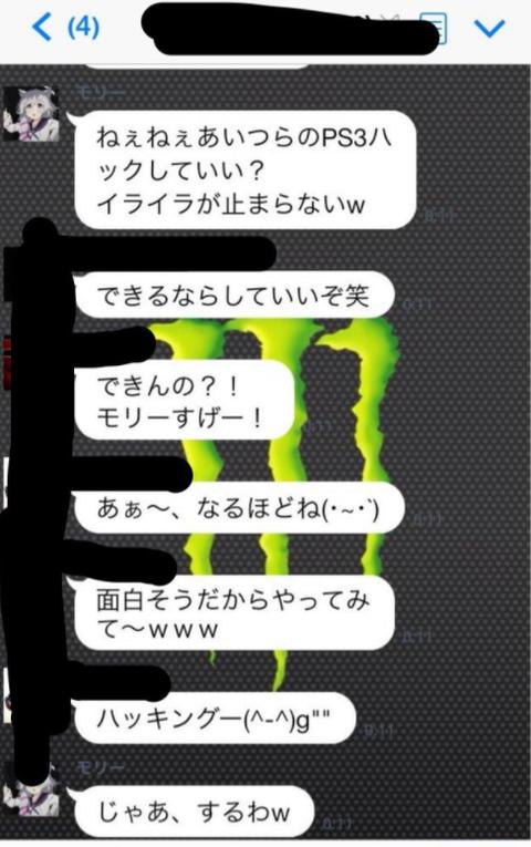 SnapCrab_NoName_2017-6-20_2-22-54_No-00