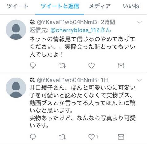 SnapCrab_NoName_2017-11-10_22-1-37_No-00