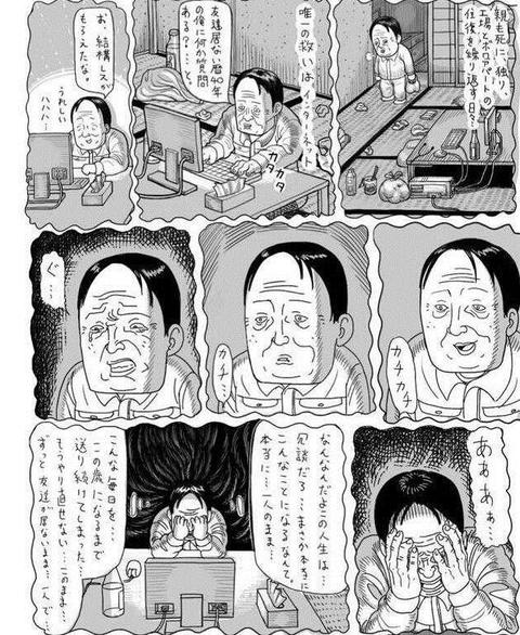 SnapCrab_NoName_2018-8-7_23-58-1_No-00
