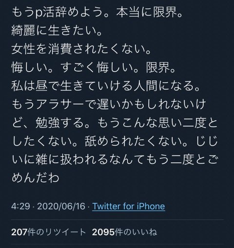 SnapCrab_NoName_2020-7-28_0-51-2_No-00