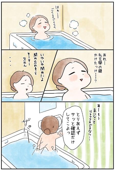 SnapCrab_NoName_2017-4-8_3-28-57_No-00