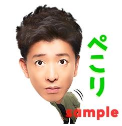 SnapCrab_NoName_2017-12-26_16-59-41_No-00