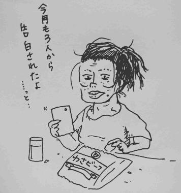 SnapCrab_NoName_2017-2-11_3-37-4_No-00