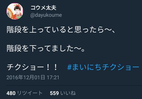 SnapCrab_NoName_2018-8-6_22-48-29_No-00