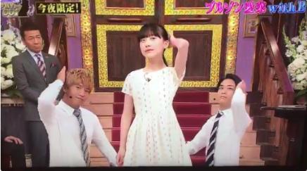 SnapCrab_NoName_2017-8-22_2-21-29_No-00