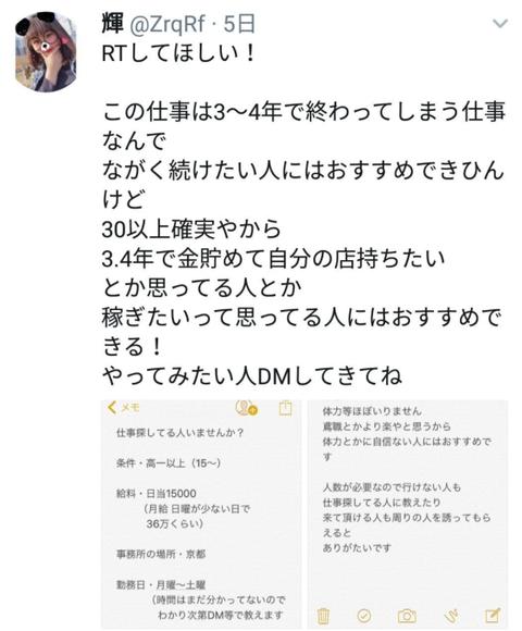 SnapCrab_NoName_2018-4-18_22-24-25_No-00
