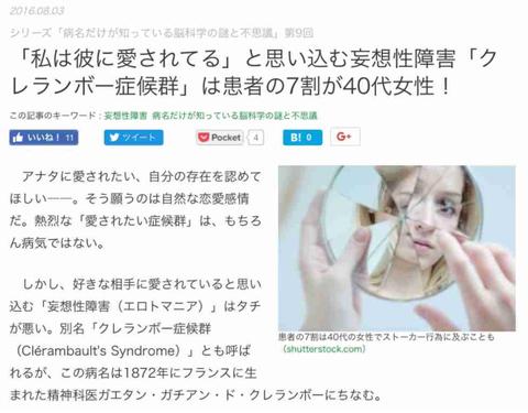 SnapCrab_NoName_2017-12-4_23-11-21_No-00