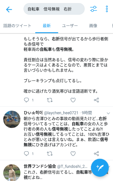 SnapCrab_NoName_2018-9-15_9-55-26_No-00