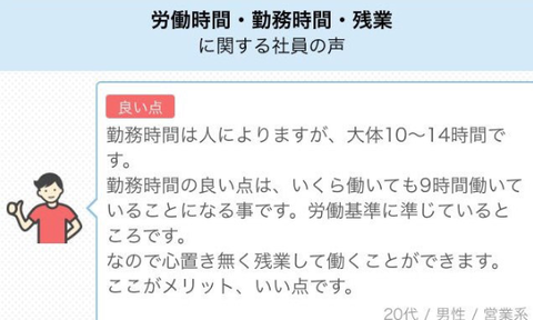 SnapCrab_NoName_2018-8-9_2-7-3_No-00