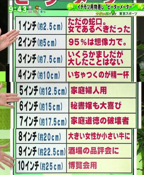 SnapCrab_NoName_2017-4-24_4-25-47_No-00
