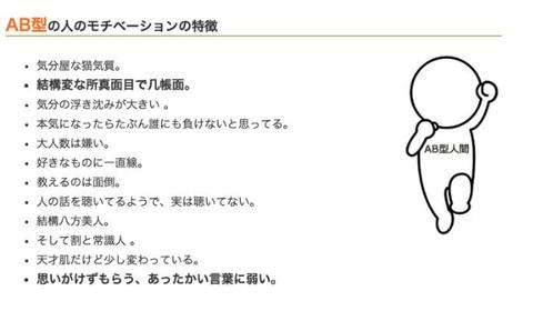 SnapCrab_NoName_2017-12-28_19-44-25_No-00