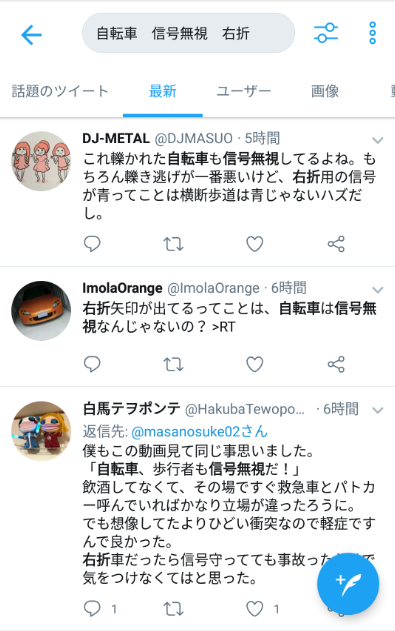 SnapCrab_NoName_2018-9-15_9-55-18_No-00
