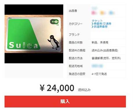 SnapCrab_NoName_2017-4-25_23-47-44_No-00