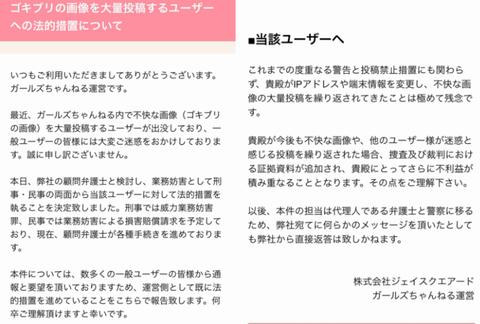 SnapCrab_NoName_2018-1-18_18-40-1_No-00