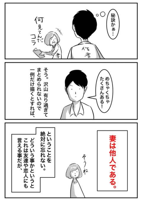 SnapCrab_NoName_2017-5-19_5-8-50_No-00