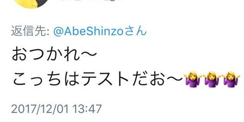 SnapCrab_NoName_2017-12-1_23-36-9_No-00