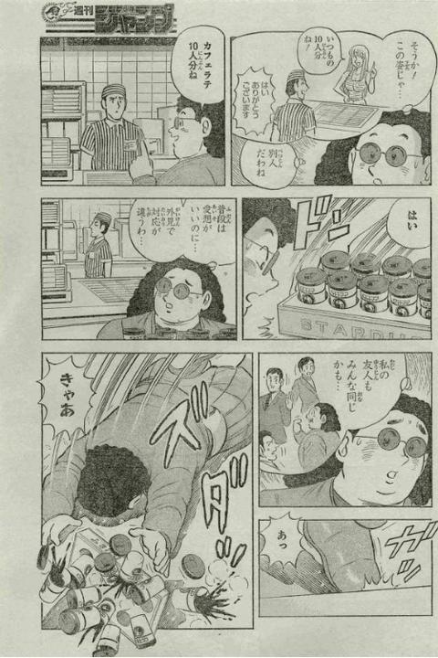SnapCrab_NoName_2017-3-27_15-11-32_No-00