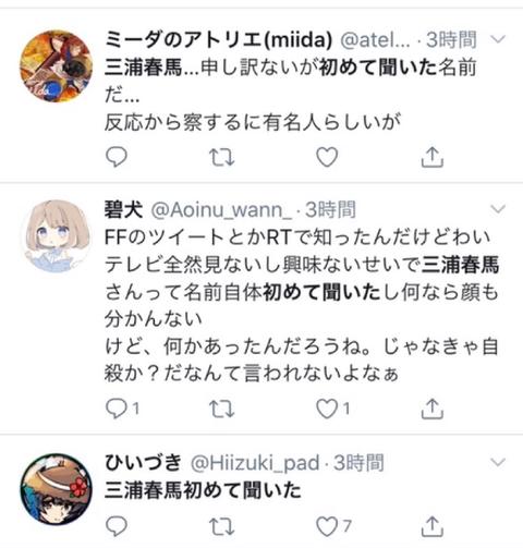 SnapCrab_NoName_2020-7-19_0-49-47_No-00