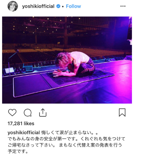 SnapCrab_NoName_2018-9-30_21-36-9_No-00