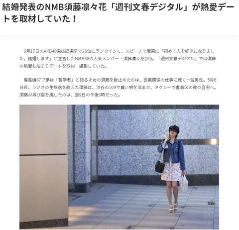 SnapCrab_NoName_2017-6-18_0-29-10_No-00