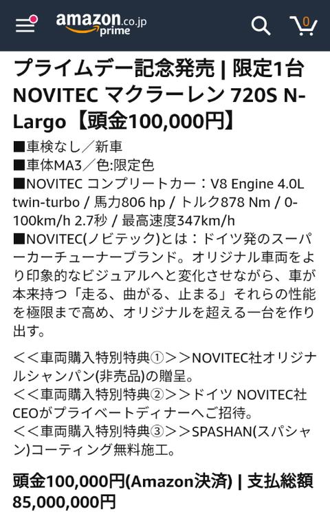 SnapCrab_NoName_2019-7-10_21-18-20_No-00