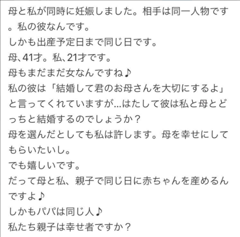 SnapCrab_NoName_2018-1-15_22-52-48_No-00