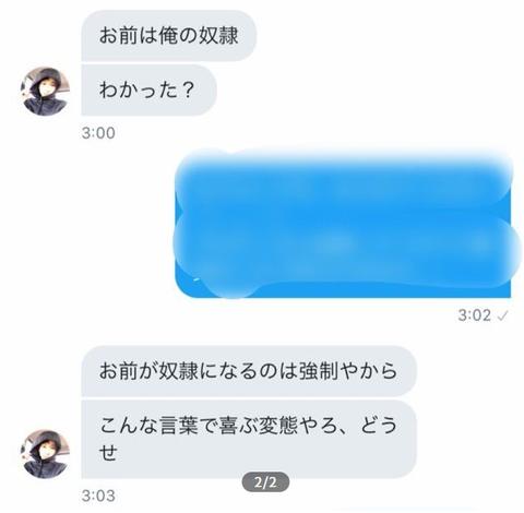 SnapCrab_NoName_2019-1-12_23-5-39_No-00
