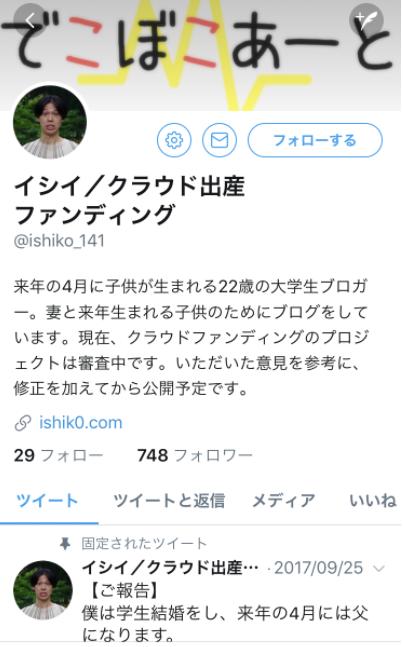 SnapCrab_NoName_2017-11-4_23-23-23_No-00