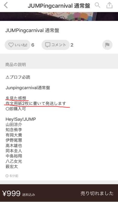 SnapCrab_NoName_2017-3-6_19-8-51_No-00