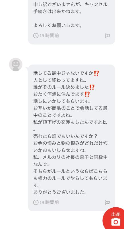 SnapCrab_NoName_2018-9-26_11-22-0_No-00