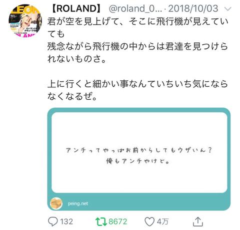 SnapCrab_NoName_2019-7-3_20-36-35_No-00