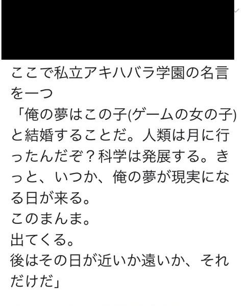 SnapCrab_NoName_2019-2-4_10-11-31_No-00