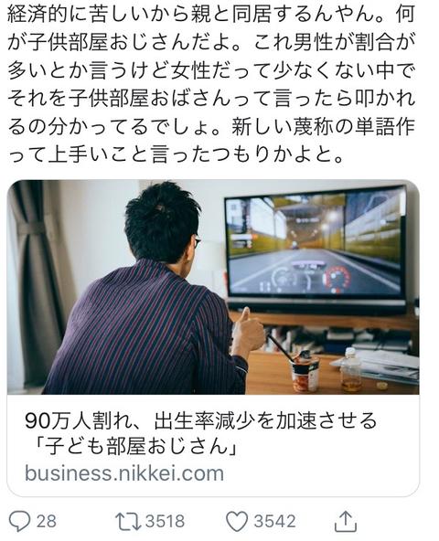 SnapCrab_NoName_2019-10-9_9-44-21_No-00