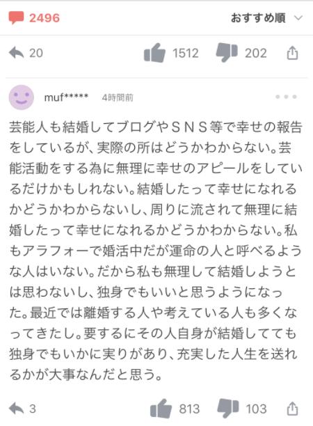 SnapCrab_NoName_2020-10-10_23-25-17_No-00