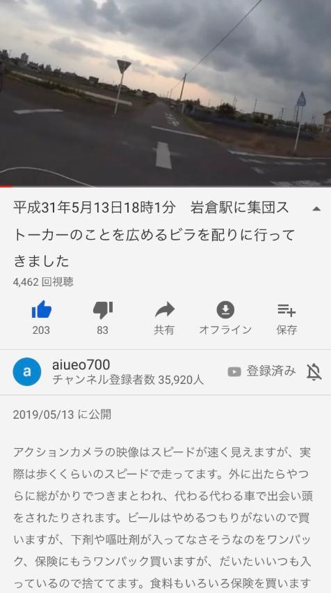 SnapCrab_NoName_2019-5-15_8-37-39_No-00