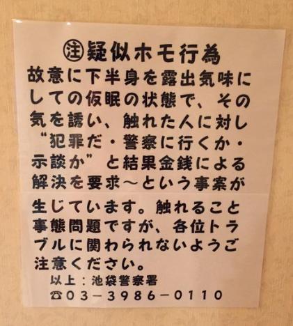 SnapCrab_NoName_2019-3-4_18-39-55_No-00