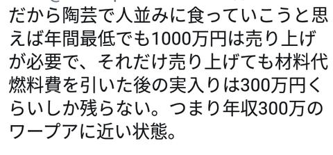 SnapCrab_NoName_2018-11-6_19-44-16_No-00