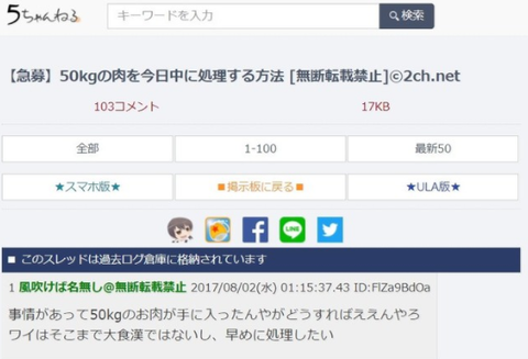 SnapCrab_NoName_2017-11-2_4-36-29_No-00