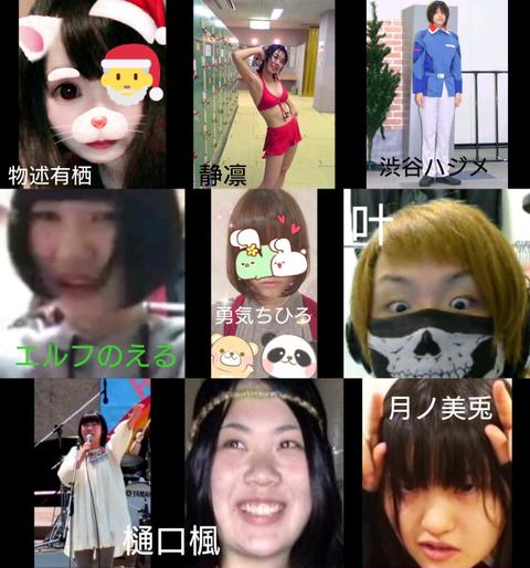 SnapCrab_NoName_2018-9-25_10-59-43_No-00
