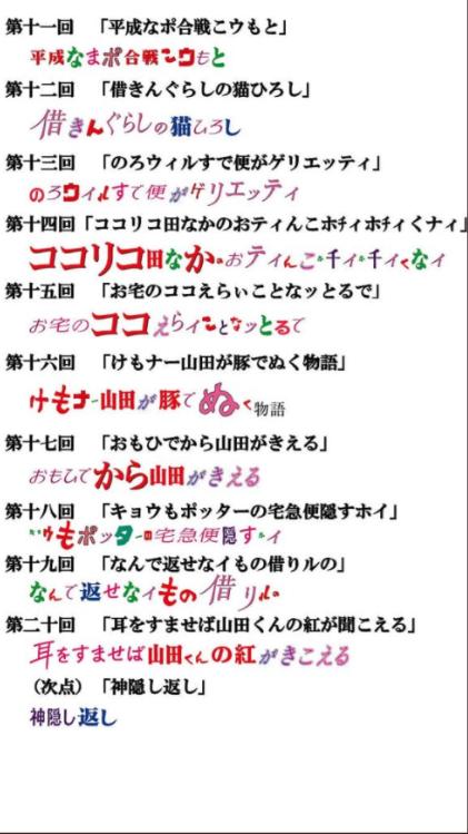 SnapCrab_NoName_2017-10-2_23-48-8_No-00