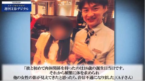 SnapCrab_NoName_2017-10-19_7-27-12_No-00