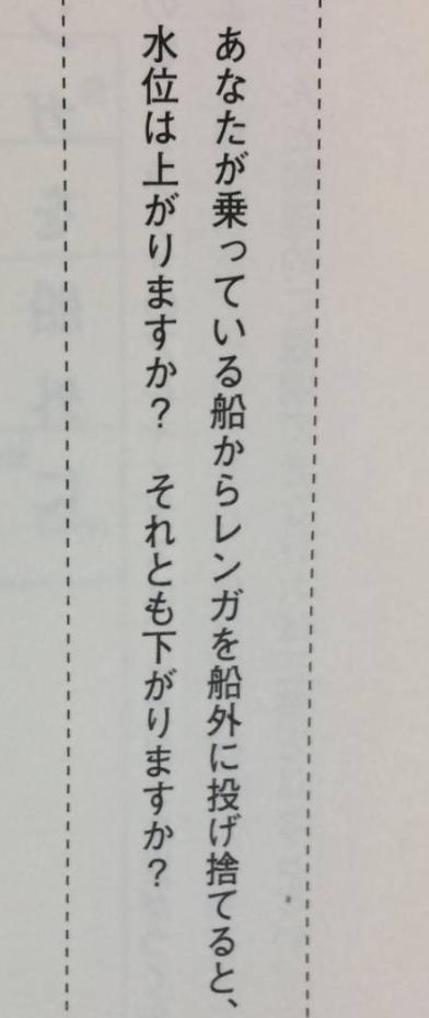 SnapCrab_NoName_2018-9-29_21-26-45_No-00