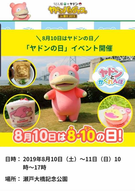 SnapCrab_NoName_2019-8-13_13-7-50_No-00