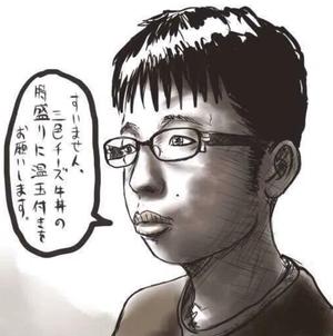 SnapCrab_NoName_2020-10-6_13-14-28_No-00