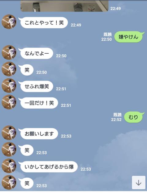 SnapCrab_NoName_2018-9-11_23-14-24_No-00