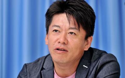 【悲報】堀江貴文さん、ファンにガチでキレる