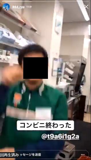 SnapCrab_NoName_2019-2-9_20-52-13_No-00