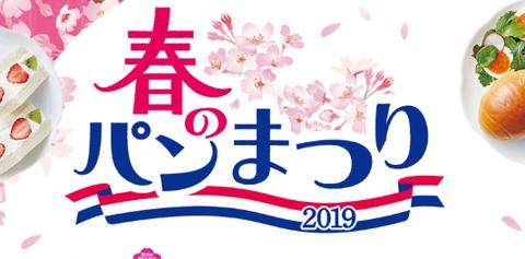 SnapCrab_NoName_2019-3-12_15-27-0_No-00