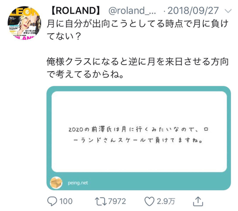 SnapCrab_NoName_2019-7-3_20-36-46_No-00
