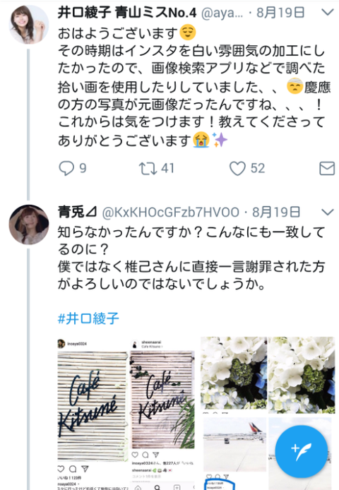 SnapCrab_NoName_2017-11-10_22-5-47_No-00
